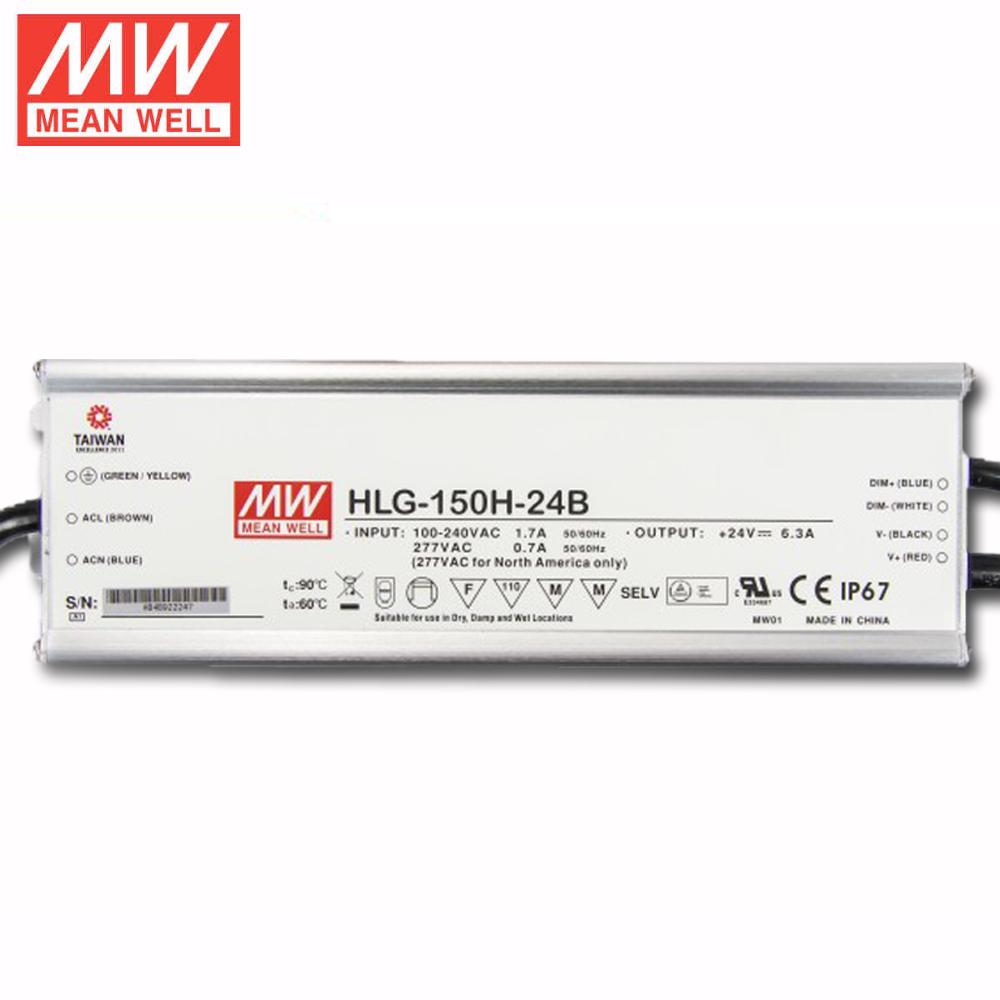 HLG-150H-24B